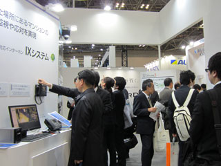 「SECURITY SHOW 2015」アイホンブースの様子