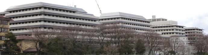 医科 大学 府立 京都